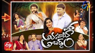 Jabardasth | 8th October 2020   | Full Episode | Aadhi, Chanti ,Raghava | ETV Telugu