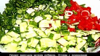 салат - овощной с копченой куриной грудкой