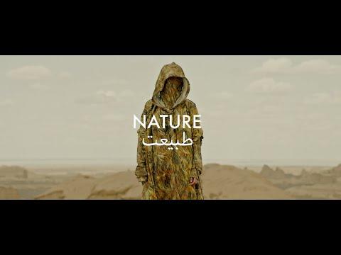 MENTRIX - NATURE