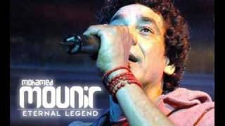 Mohamed mounir - fe dayret el re7la