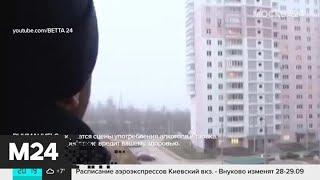 Россиянам запретили жарить шашлыки и курить на балконах - Москва 24