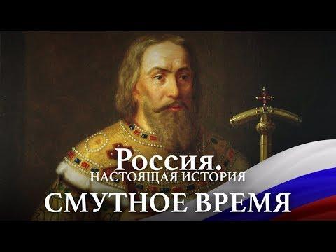 АЛЕКСАНДР ПЫЖИКОВ ||