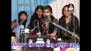 Kiran Gadhvi | Savarkundla Live | Bhavya Dayro 2016 | Part 2 | Nonstop Gujarati Dayro | Live VIDEO