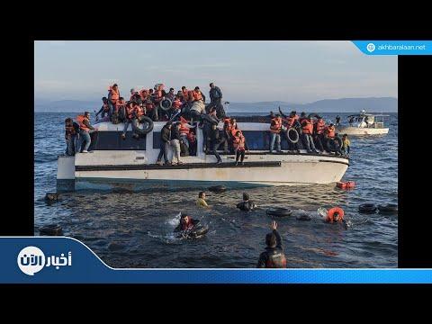 نقل مهاجرين من مخيمات إلى داخل اليونان  - نشر قبل 5 ساعة