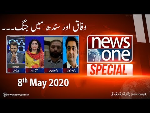 Newsone Special - Friday 8th May 2020