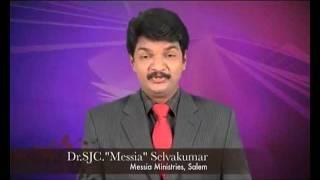 MESSIA DVD VOL-1 RELEASE ADVERTISEMENT.mp4