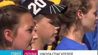 Город. 17/07/2018. GuberniaTV
