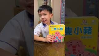 Publication Date: 2020-09-17 | Video Title: 21221251 黃謙信