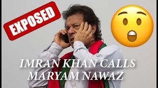 LEAKED - Imran Khan's last call to Maryam Nawaz before jail