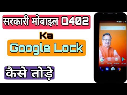 Sarkari mobile Q402+ Bharat 2 Ka Google Security Lock Kaise Tode 💯% Working