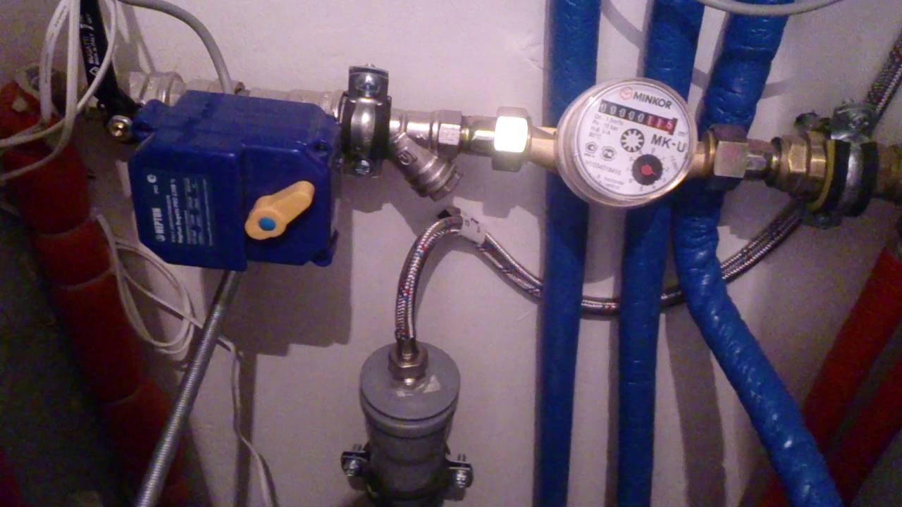Система защиты от протечек воды Neptun
