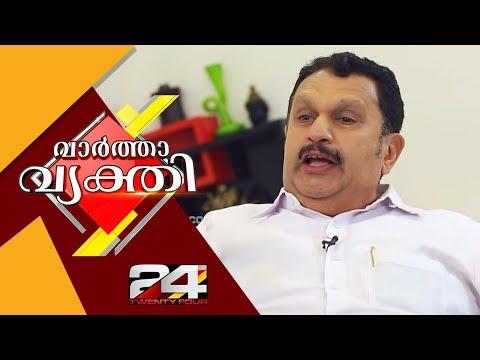 Vartha Vyakthi | K Muraledharam | Part - 2 | Ep# 09 | 24 News