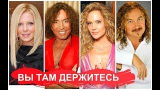 ЗВЁЗДЫ,которые УЕХАЛИ из России и не ЖАЛЕЮТ