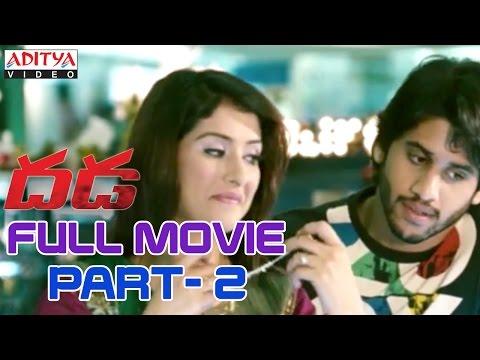 Dhada Telugu Movie Part 2/13 - Naga Chaitanya, Kajal Agarwal