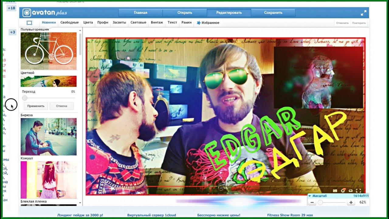Значок для видео на YouTube.Как сделать картинку для видео ...: http://www.youtube.com/watch?v=ynFcx88vxj4
