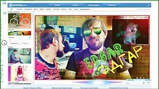 Значок для видео на YouTube.Как сделать картинку для видео.Как быстро и просто редактировать фото(Значок для видео на YouTube.Туториал.Как быстро и просто редактировать фото Официальный сайт - http://mredgarcross.com/..., 2015-05-26T17:44:48.000Z)