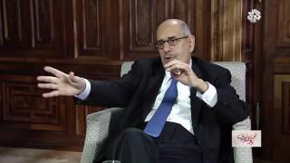 فيديو..البرادعي: لم أتواصل مع الجيش قبل 3 يوليو.. وفوجئت باحتجاز مرسي