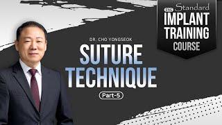 [ENG] Suture Technique - Introduction