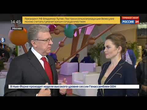 Алексей Кудрин о новой миссии Счетной палаты
