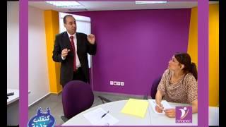 Capsule Conseil ANAPEC 08: Personnaliser son CV