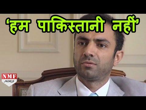 Baloch Leader Brahumdag Bugti ने openly कहा, Balochistan कभी नहीं था Pak का हिस्सा