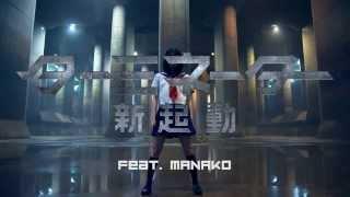7/10に公開される『ターミネーター:新起動/ジェニシス』http://www.ter...