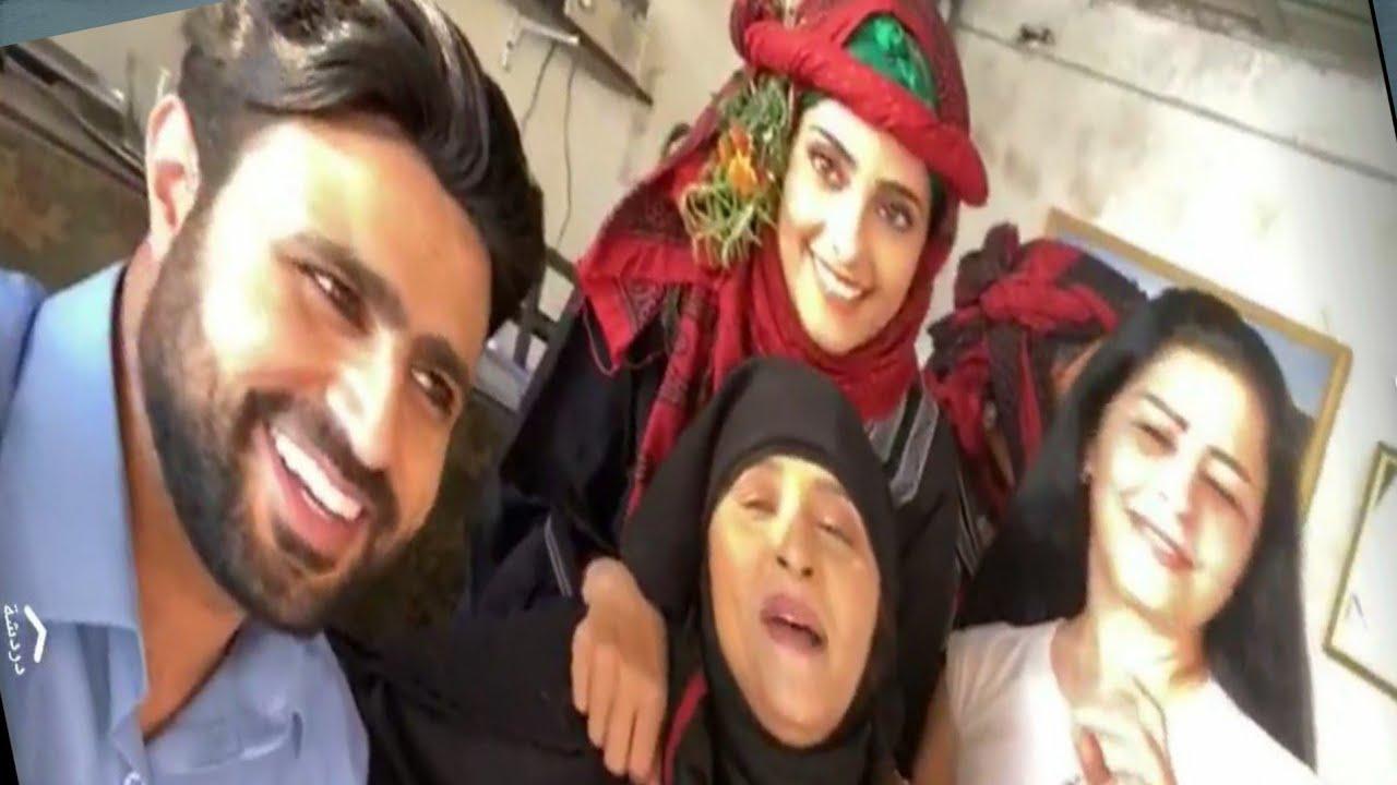 شاهد النجم صلاح الاخفش والممثلة نجيبة عبد الله مع نجوم المسلسل يغنون في كواليس ليالي الجحملية