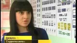 Краснодарская автошкола объявила о скидках на обучение(, 2015-11-19T18:44:43.000Z)