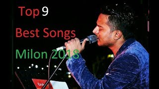 Best Collection Of Milon Audio Songs 2018 | Top 9 Songs Super Hits Audio Jukebox New Bangla Songs