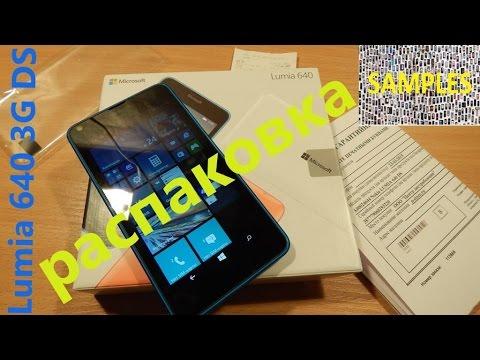 Microsoft lumia 640 (nokia) ds black – купить на ➦ rozetka. Ua. (до 128 гб)/ 3g/ gps/ поддержка 2х sim-карт (micro-sim)/ windows phone 8. 1/ 2500 ма*ч.