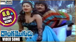 Donga Mogudu Telugu Movie || Nallanchu Tella Cheera Video Song || Chiranjeevi, Madhavi, Radhika