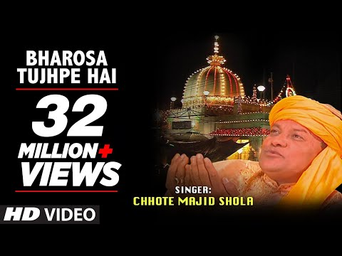 ► भरोसा तुझ पे है (Full Video) || Chhote Majid Shola || T-Series Islamic Music