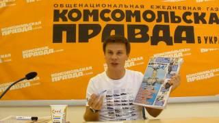 ведущий программы «Мир наизнанку Дмитрий Комаров   1