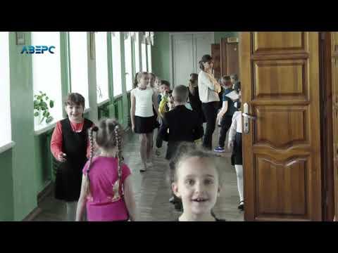 ТРК Аверс: У Луцьку шахрайку, ласу до дитячих прикрас, спіймали