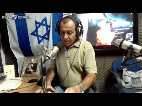 Radio Ran asheghan Iran Ardeshir 27.8.16 رادیو ران عاشقان ایران اردشیر רדיו רן אוהבי איראן עם ארדשיר