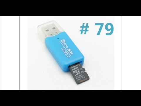 【technodom】 низкая цена + скидки + акции ❱ нашли дешевле?. 【 usb flash карты】 ⭐ оплата при получении ⚡ бесплатная доставка ☝ в алматы.