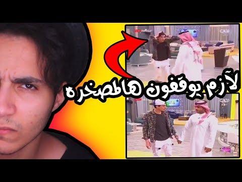 وش سالفة بداية!! , اعلان خبر وفاة احد المتسابقين (اغرب اخبار الأسبوع)