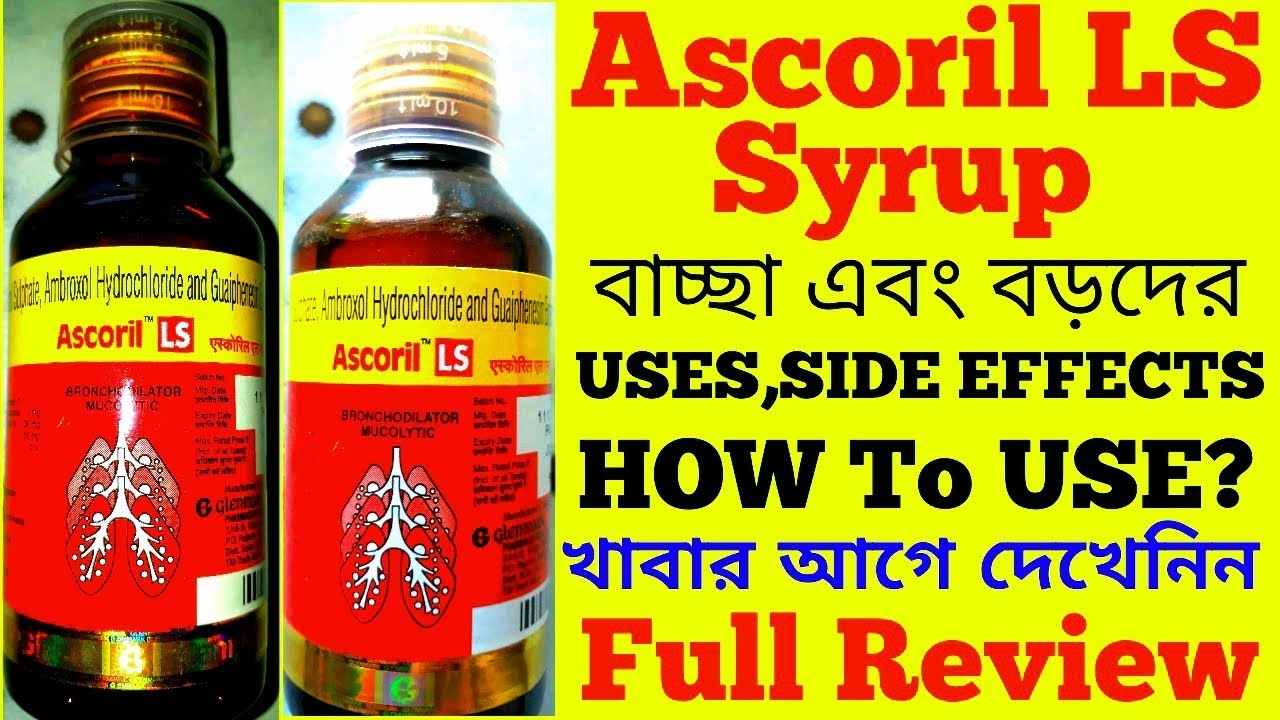 [Ascoril LS Syrup-বাচ্ছাদের জন্য,USES,BENEFITS,SIDE EFFECTS,HOW TO USE FULL  REVIEW]