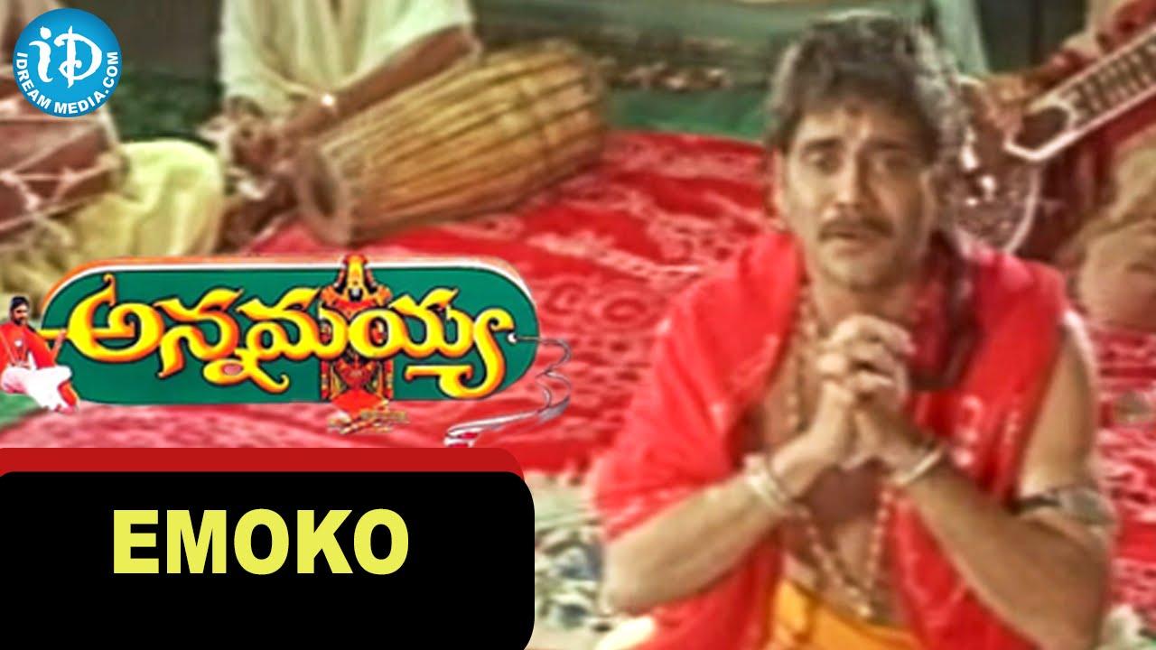 annamayya movie songs emoko video song nagarjuna