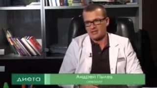 Диета и заболевания печени. Мнение врача-онколога