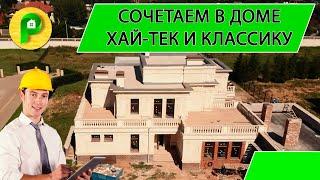Строительство двухэтажного дома с плоской кровлей, большой террасой и балконами | РЕМСТРОЙСЕРВИС