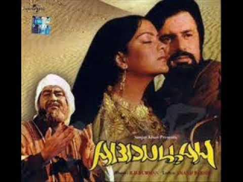 Aye Khuda Har Faisla Tera Mujhe Manzoor Hai - Kishore Kumar - Abdullah (1980)