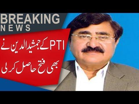 PTI's Jamshaid ud Din beats PMLN's Ikhtiar Wali as per unverified results