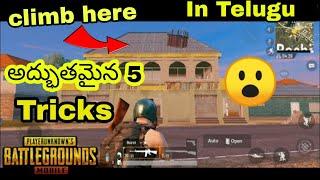 Telugu PUBG 5 Secret Tricks || Best 5 shocking Tricks/Tips in Telugu || win chickendinner every time