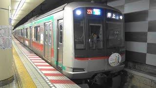 東急電鉄5000系 半蔵門線大手町駅15時24分発各駅停車押上行き