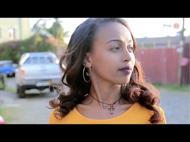 Dawit Desalegn (Ney Ney) ዳዊት ደሳለኝ (ነይ ነይ) New Ethiopian Music 2021(Official Video)