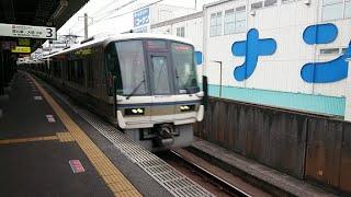 【大和路快速221系】JR今宮駅をのんびりと通過~3連続通過②~