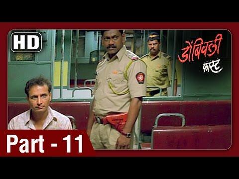 Dombivli Fast - 11/12 - Sandeep Kulkarni & Shilpa Tulaskar - Superhit Marathi Movie HD