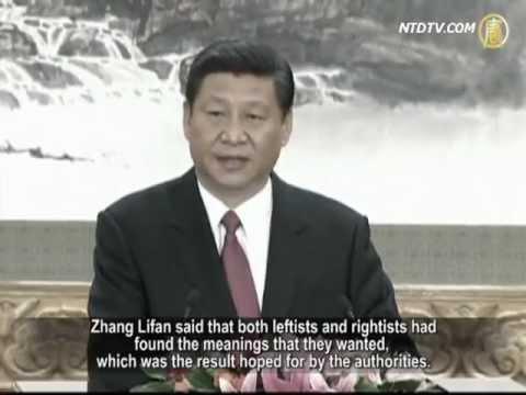Leftists Raise Four Questions, Threatening Xi
