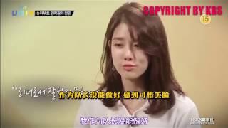 [中字] The UNIT Ep4 選拔舞台中楊知元表現不好 對成員感到抱歉禁不住落淚